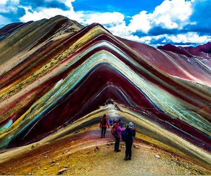 Tour Privado a la Montaña de Colores 01 Dia