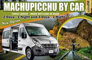 machupicchu-by-card